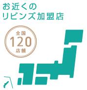 livins_top_image_30