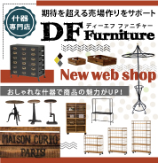 DF-Furniture-178x184