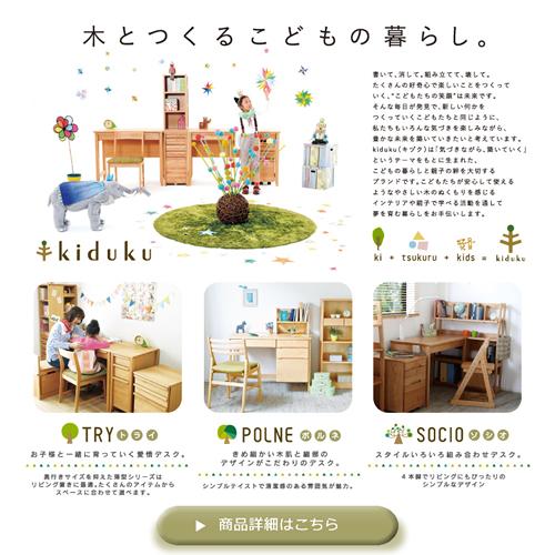 1小学1年生_紙面デザインfnl_20151123-2