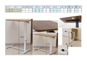 リビンズマルチ昇降テーブルアールグレイ910213382.83.84のサムネイル