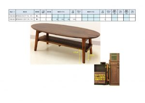 リビンズ 折りたたみテーブル コティ 910215816.15817のサムネイル