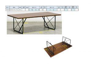 リビンズ 100カフェテーブル アイル 910215818のサムネイル