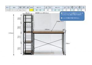 リビンズ ワークデスク ライズ BR 910216227のサムネイル