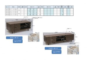 佐藤産業 90ローボード クレラ MDR(九)925301152-01155のサムネイル